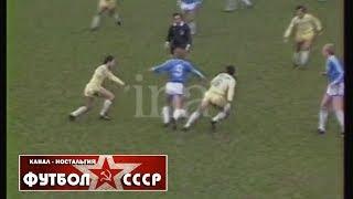 1988 FC Nantes France Dynamo Moscow 0 1 Friendly football match