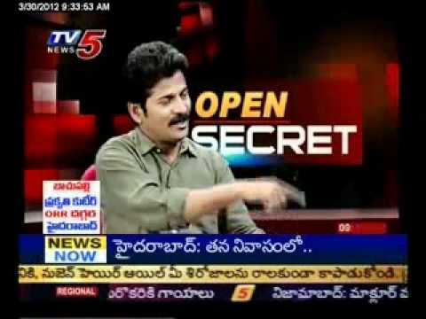 how to watch an open secret