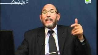 تاريخ الإسلام - الحلقة رقم 30
