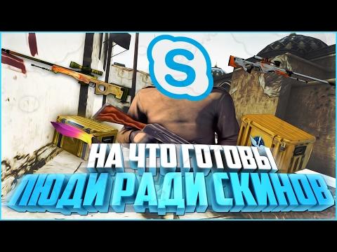 Порно видео с секретаршами в чулках на русском языке