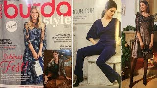 Листаем журнал Burda Style 12/2018/Обзор на Burda Style 12/2018