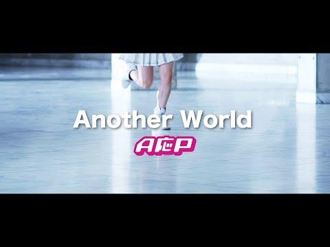 「Another World」の参照動画
