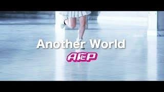 A応P - Another World