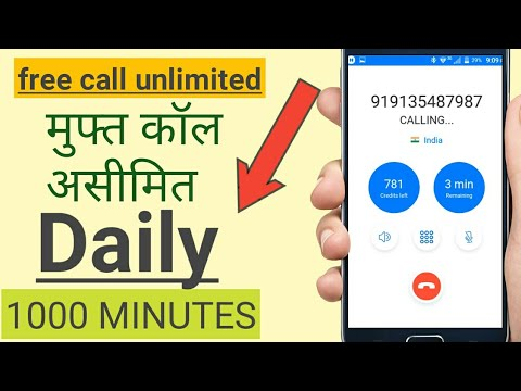 free call apps,free calling app for android 2019,free call unlimited app