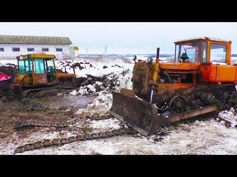 Утопили два трактора ДТ 75