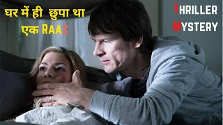 Shut In (2016) Thriller Hollywood Movie Explained in Hindi