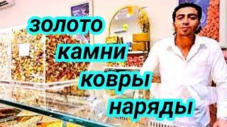 Шарм эль Шейх апрель 2021 Что купить в Египте Наряды золото камни кожа хлопок сладости- египет