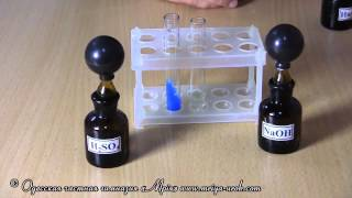 Химические свойства кислот