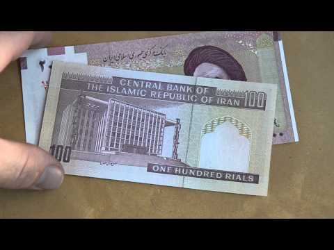 Foreign Currency Bank Note One Hundered Rials Iran, two thousand rials