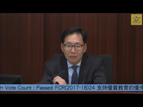 Fourth Finance Committee meeting (Pt1)(2017/07/19)