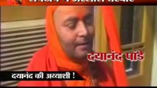 Hindu Baba Have Sex With Widows women