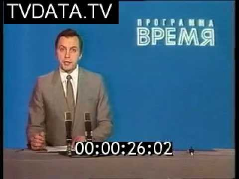 Chernobyl nuclear Reactor Disaster official announcement accident, Russia's Soviet TV , NEWS fs11243