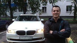 Тест драйв BMW 7 F02 740