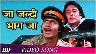 Jaa Jaldi Bhaag Jaa | Desh Premee Songs | Amitabh Bachchan | Navin Nischol | Kishore Kumar