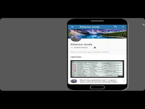 महाराष्ट्रातील खाडी व ट्रिक:Mpsc/upsc/psi/sti/talathi bharti/police bharti exams by Eklavya study