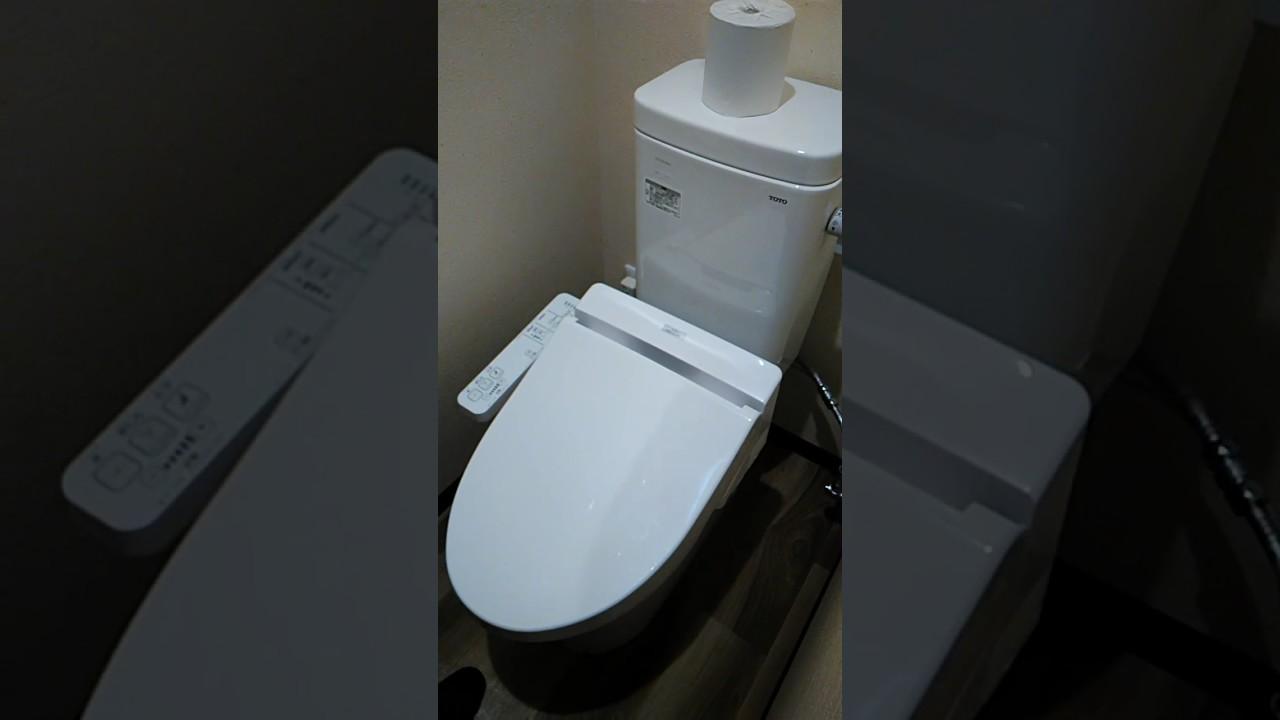Les Toilettes Toto Au Japon Youtube