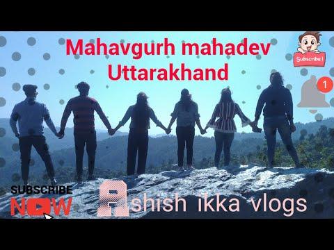 mahavgurh-mahadev-|uttarakhand|-|-ashish-ikka|