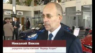 ОРТВ: Новый дилерский центр Hyundai в Красноярске