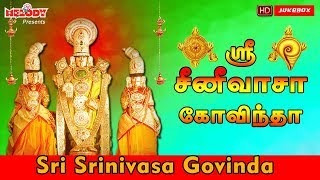 Srinivasa Govinda Sri Venkatesa Govinda | Perumal Songs | Tamil Devotional