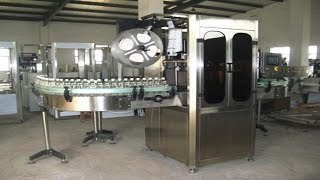 Sleeve Labeling Machine Bottles Screw Capping Labeller Capper Automatic Sleeve Labels Applicator