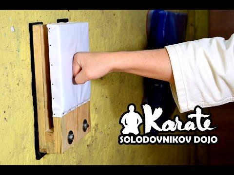 Как сделать макивару для набивки рук в киокушинкай / How to make a makiwara for padding hands karate