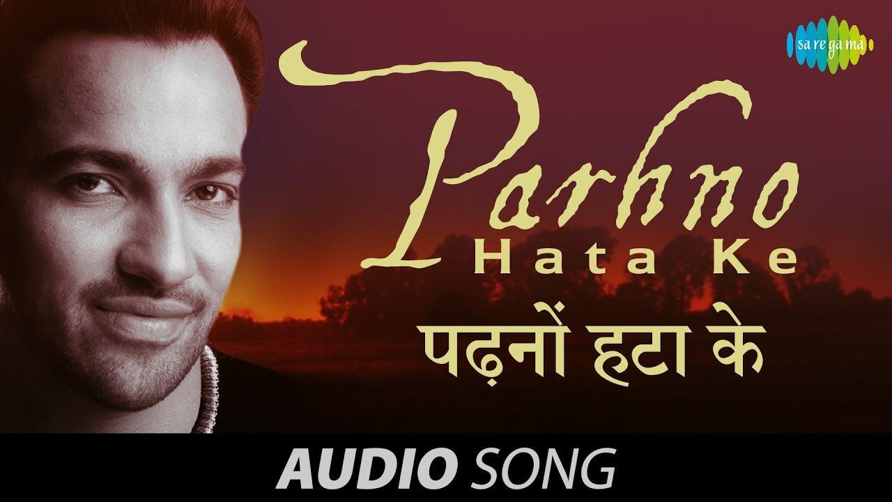 harjit harman dharmik album