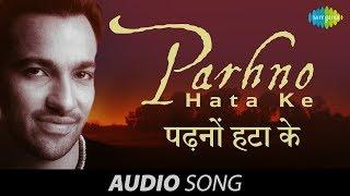 Harjeet Harman - Parhno Hata Ke - Punjabi Sad Song