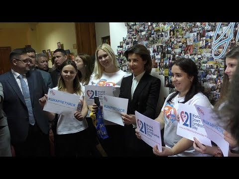 Житомир.info | Новости Житомира: В Житомирі Марина Порошенко долучилась до всесвітнього флешмобу #LotsOfSocks