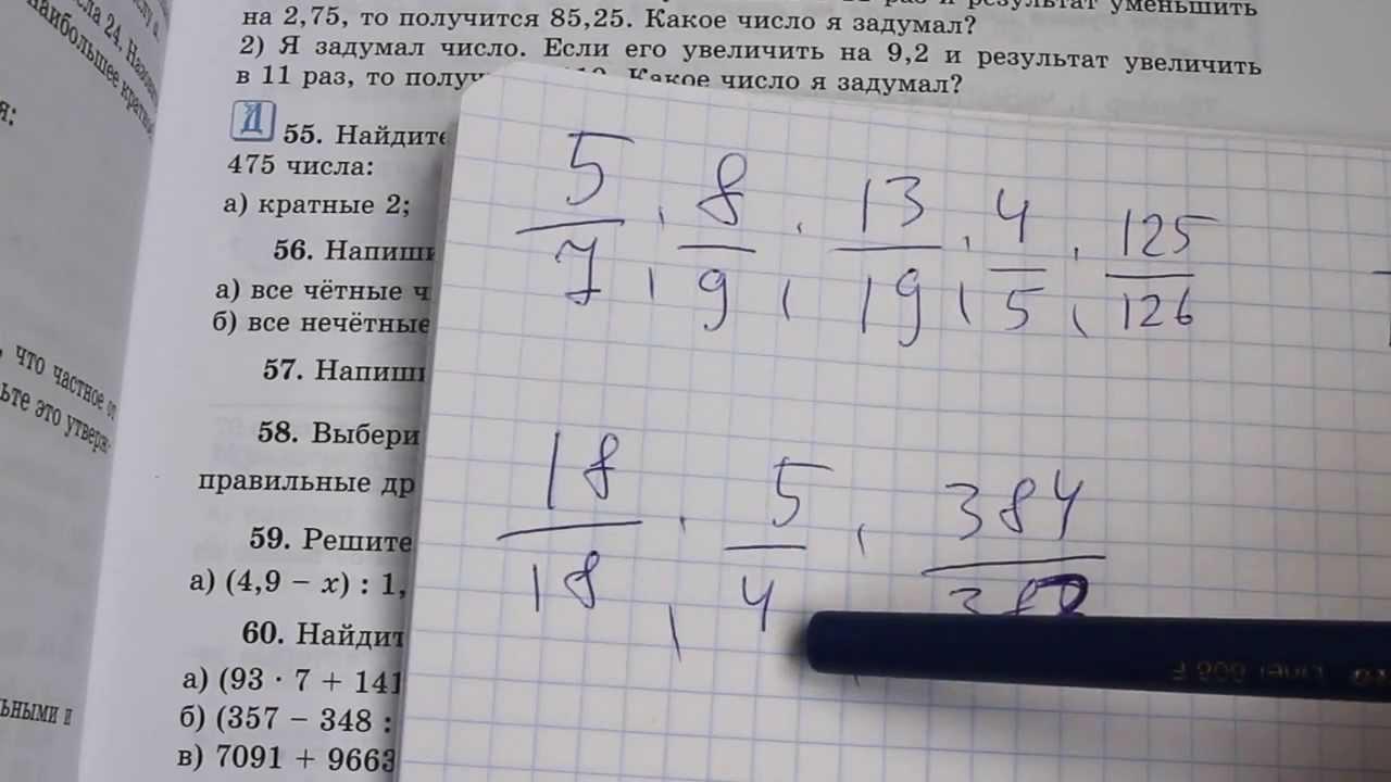 6 ru vcevce гдз виленкин класс
