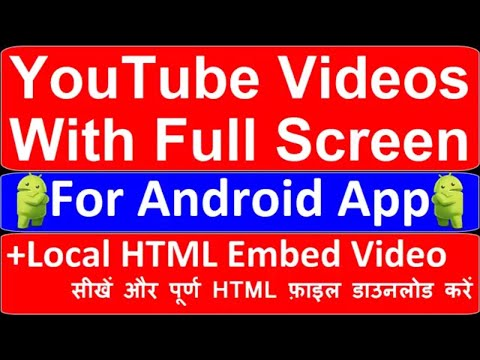 Local HTML to APK+Full Screen YouTube Video Embed for Android App solved (7 Star Media- Manoj Samal)