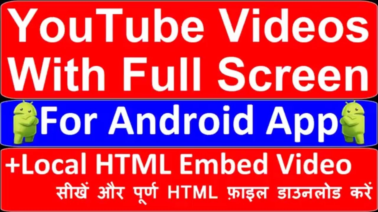 Local HTML to APK+Full Screen YouTube Video Embed for Android App solved (7 Star Media- Manoj Samal)  #Smartphone #Android