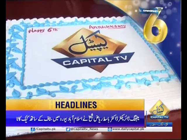 Capital TV completes 6 years of success, anniversary celebrated in various cities 1/3