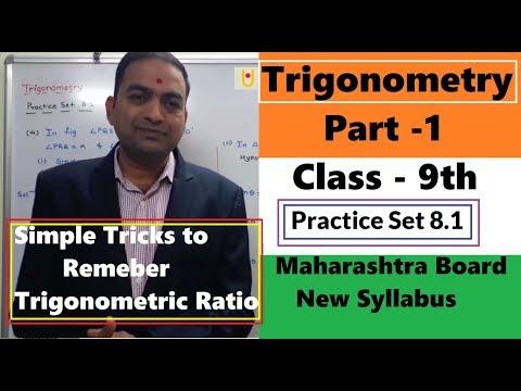 Trigonometry Class 9th Maharashtra board New Syllabus Part -1