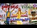 இளைய தளபதியின் மிக சிறந்த காதல் பாடல்கள் || Vijay Birthday SPL || FullHD