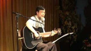 Phan Van Hung - Thang be tat dau