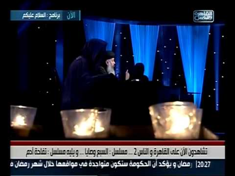 السلام عليكم مع طوني خليفة الحلقة الثانية السمعيات والغيب فقط وحصريا على #القاهرة والناس