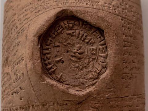 6,000 Year Old Cuneiform Tablet, List Anunnaki & Igigi Pantheon, Parallels Old Testament, Translated