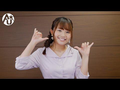 【ANiUTaプレイリスト特集】No.32 吉武千颯