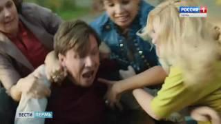 Везучий случай: «Уральские пельмени» снялись в комедии