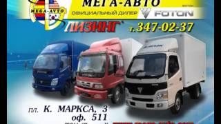 видео Официальный сайт грузовиков хундай в России. Все модели грузовиков Hyundai, официальная продажа и сервис