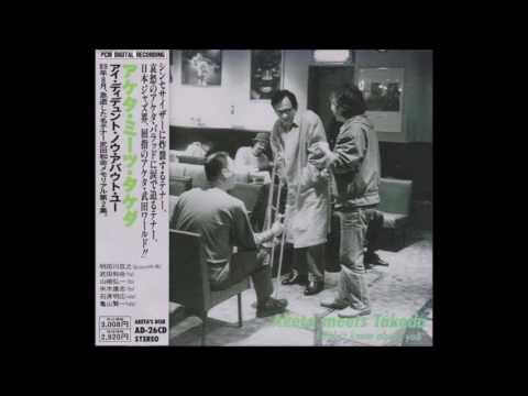 Shoji Aketagawa & Kazunori Takeda - Reflections