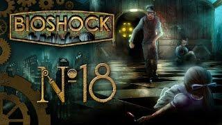 Прохождение BioShock #18 Пентхауз Олимпа