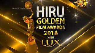 Hiru Golden Film Awards 2018