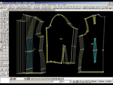 001 Конструктор одежды - Общий порядок работы с моделью