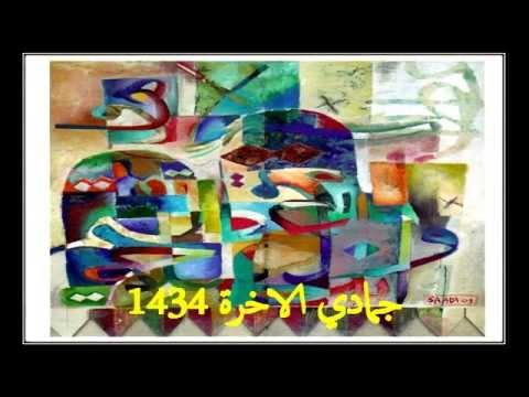 سورة طه - الآيات 1-74 - سعيد حسين القلقالي - تسجيلات اذاعة بغداد