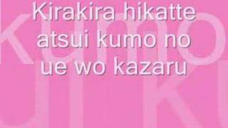 Hare Hare Yukai Lyrics