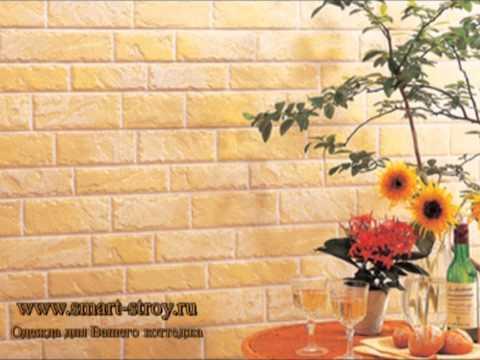 Konoshima - японский керамический сайдинг