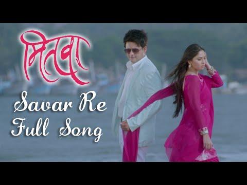 Saavar Re Mana - Full Song - Mitwaa Marathi Movie - Sonalee Kulkarni, Swapnil Joshi