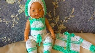 Одежда для кукол вязаная