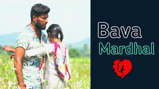 Prank On Mardhal | Bava Mardhal Prank | Telugu Pranks | Mini Movie Entertainments